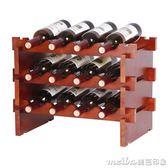 實木紅酒架現代簡約酒瓶架紅酒展示架歐式葡萄酒架酒櫃擺件酒瓶架igo 美芭