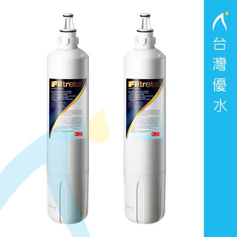 【免運費】3M極淨便捷系列S003淨水器專用活性碳濾心3US-F003-5 2支優惠組