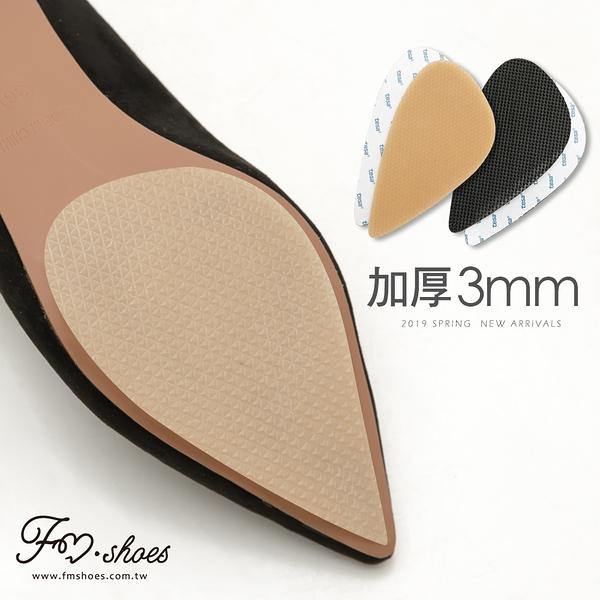 止滑貼.鞋底止滑便利貼(尖頭)-FM時尚美鞋.Chosen