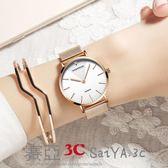 手錶超薄潮流時尚女錶