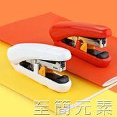 縱向書寫日本PLUS普樂士迷你便攜學生用小號訂書器糖果啪嗒訂書機 至簡元素