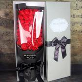 萬聖節狂歡 仿真香皂玫瑰花束禮盒創意生日禮物母親情人節浪漫送男女生友老婆