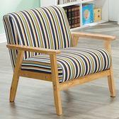 【新北大】✪ Q97-1 1號沙發單人椅-18購