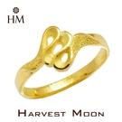 Harvest Moon 富家精品 黃金尾戒 編織愛情 9999 純金金飾 女尾戒子 黃金戒指 可調式戒圍 GR03908