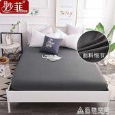床笠單件全棉床罩床墊套保護套全包可拆卸防塵罩2x2.2m床包床立罩 造物空間