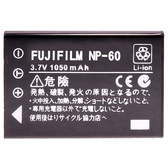 Kamera Fujifilm NP-60 高品質鋰電池 Finepix 50i 601 F401 F401Z F410 F410Z F601 F601Z M603 保固1年 NP60