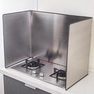 不銹鋼防油擋板炒菜防濺油煙機隔熱擋板廚房擋油板煤氣灶臺耐高溫 小山好物
