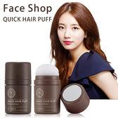 韓國THE FACE SHOP 氣墊髮粉 7g (2色) 增量粉 髮際線 修飾粉【UR8D】