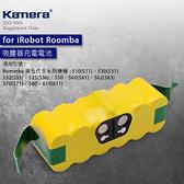 ◇佳美能 Kamera iRobot Roomba 500系列 充電電池 3000mAh 第五代 鎳氫電池 吸塵器 掃地機 掃地機器人
