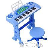 俏娃寶貝兒童鋼琴玩具女孩寶寶電子琴1-2-5周歲小孩生日禮物新年QM 依凡卡時尚
