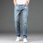 2020新款淺色牛仔褲 男士寬鬆直筒彈力淺藍淡色潮牌春夏季復古長褲 JX3209『男神港灣』