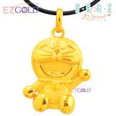 哆啦a夢Doraemon ♥快樂招喚♥ 金飾墜子