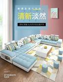 折疊沙發床 布藝沙發組合 客廳簡約現代大小戶型可拆洗布沙發客廳整裝傢俱 DF 全館免運