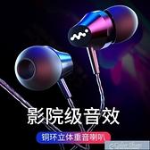 線控耳機耳機vivo華為OPPO蘋果有線高顏值小米原裝游戲通用少女心電腦 快速出貨