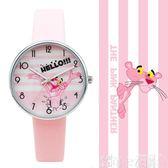 手錶 ulzzang手錶女粉紅豹學生手錶卡通兒童防水手錶初中禮物石英手錶 可卡衣櫃