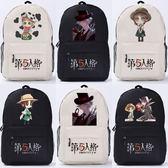 動漫游戲書包 第五人格周邊 雙肩包 杰克魔術師 旅行包 男女背包