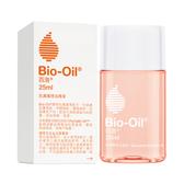 Bio-oil 百洛 專業護理油/撫紋(25ml)【公司貨】