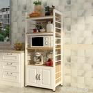 廚房置物架櫃收納架微波爐烤箱置物架儲物落地櫃落地多層架帶櫃子MBS「時尚彩紅屋」
