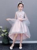 公主裙女童禮服連衣裙2019新款兒童秋裝旗袍漢服小女孩洋氣裙子