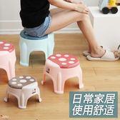 加厚塑料小凳子家用成人客廳小板凳家用兒童矮凳換鞋圓凳 快速出貨