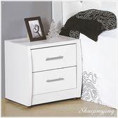 【水晶晶家具/傢俱首選】 JF8073-3亞斯43×40×46公分白/胡桃色床頭櫃~~雙色可選