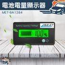 [儀特汽修]電動車電量表顯示器汽車電池蓄...