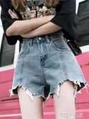 泫雅同款牛仔短褲女2020寬鬆高腰顯瘦薄款超火cec闊腿a字熱褲外穿 探索先鋒