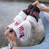 2018夏季高幫鞋男韓版潮流白板鞋男學生百搭嘻哈高邦帆布鞋男鞋子