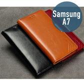 SAMSUNG 三星 A7 舍得二系列 側翻皮套 磁扣 插卡 支架 真皮 皮套 手機殼 保護殼 手機套