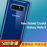 SGP 三星 Galaxy Note 8 Neo Hybrid Crystal 雙層 保護殼 手機殼 防撞殼 金屬邊框 透明背蓋