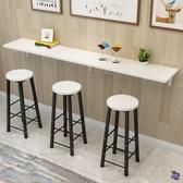 吧台桌 簡約現代吧台桌家用靠牆折疊長條窄桌子餐廳奶茶店咖啡廳吧台桌椅T【快速出貨】