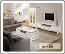 {{ 海中天休閒傢俱廣場 }} G-23 摩登時尚 電視櫃系列 311-1 諾維雅8.7尺L型電視櫃