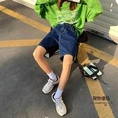 牛仔短褲女夏季百搭寬鬆直筒闊腿五分褲子【聚物優品】