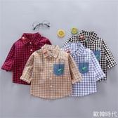 兒童襯衣春秋季新款韓版純棉男童襯衫寶寶1-4歲3全棉小童長袖純色 歐韓時代