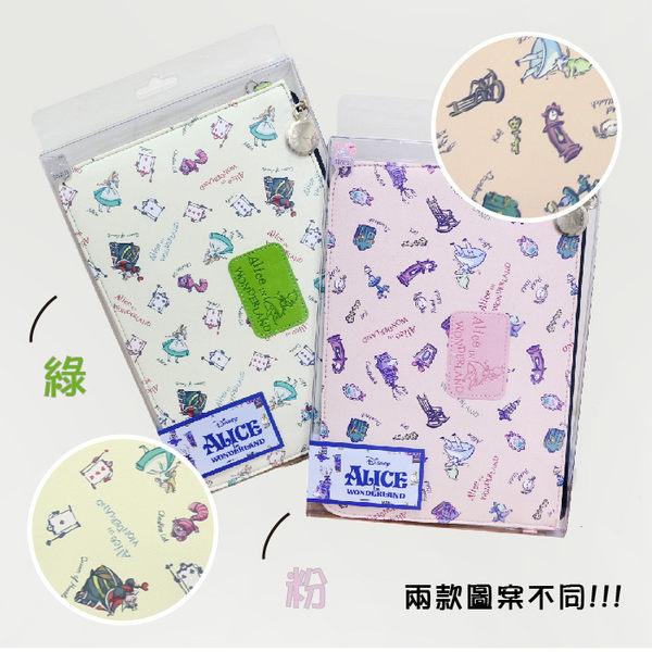 ☆小時候創意屋☆迪士尼 正版授權 愛麗絲 8吋平板包 收納包  手提包 手拿包 保護套 收納袋