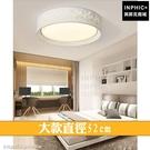 INPHIC-北歐幾何led燈燈具餐廳燈房間簡約吸頂燈書房燈臥室燈客廳-大款直徑52cm_heas