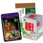 【笑蒡隊】豐富黃金牛蒡養生超值組A(紫米牛蒡酥(40G)*2+茶片*1+茶包*1
