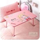 折疊桌 少女心可折疊電腦桌子床上用宿舍學...