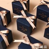 婚禮新款喜糖盒結婚創意森系歐式喜糖盒子裝費列羅糖果喜糖袋 可然精品