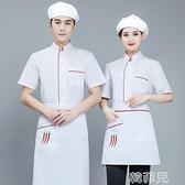 廚師服 廚師工作服女短袖夏季薄款透氣食堂工作服服裝後廚房白色廚師衣服 韓菲兒