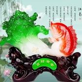 招財擺件魚白菜現代簡約家居客廳酒櫃玄關電視櫃裝飾品創意工藝品 韓慕精品 YTL
