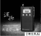 收音機 6204微型收音機新款便攜式全波段老年人旗艦隨身聽迷你小型半導體老人【極致男人】YJT