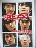 【書寶二手書T9/寫真集_G5C】我愛BEAST 韓國超人氣野獸派偶像BEAST的大蒐祕_韓流巨星研究會