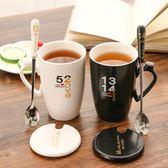 情侶盃子一對水盃創意可愛陶瓷盃馬克盃帶蓋勺家用牛奶盃咖啡茶盃 熊貓本