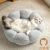 貓咪窩冬季保暖狗窩四季通用貓床可拆洗冬天加厚寵物墊【宅貓醬】