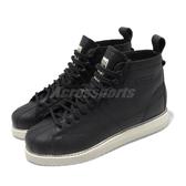 【六折特賣】adidas 休閒鞋 Superstar Boot W 黑 米白 女鞋 靴子 皮革鞋面 運動鞋【PUMP306】 AQ1213