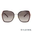 HELEN KELLER 林志玲代言 H8830 N28 (透紅-玫瑰金) 水鑽 偏光太陽眼鏡 久必大眼鏡