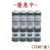 [奇奇文具]【國際牌 Panasonic 電池】國際牌Panasonic AAA 4號電池/碳鋅電池/國際牌4號碳鋅電池(15封)