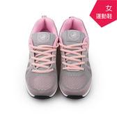 【A.MOUR 經典手工鞋】運動鞋系列- 粉 / 運動鞋 / 嚴選布料 / 柔軟透氣 / DH-9106