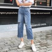 紓困振興 牛仔褲女薄款韓版高腰九分褲寬鬆學生直筒褲破洞 奇思妙想屋